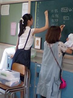 黒板ユイカ.jpg